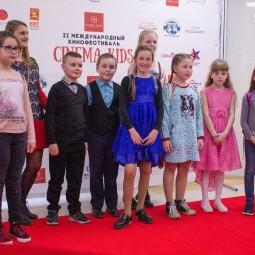 Международный детский кинофестиваль «Cinema Kids» 2021