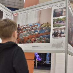 Выставка «Один день изжизни России»