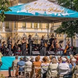 Фестиваль «Скрипка на Невском» 2020