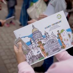 Детские мероприятия ко Дню защиты детей проекта «Открытый город» 2021
