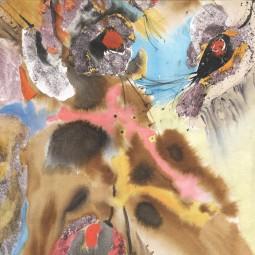 Выставка «Сад Камней»