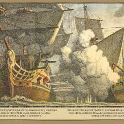 Выставка «Петр Великий. Выход к морю»