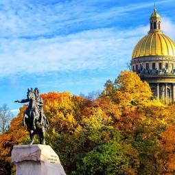 Топ лучших событий в Санкт-Петербурге на выходные 7 и 8 сентября