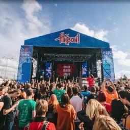 Фестиваль «Живой» 2020