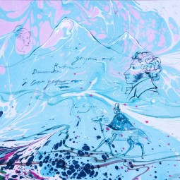 Выставка «Эрзурум и Карс — восточная сказка русского поэта»