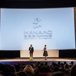 Фестиваль дебютных и студенческих фильмов «Начало» 2016