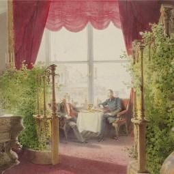 Выставка  «При дворе российских императоров»