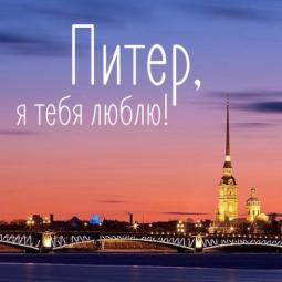 Топ-10 интересных событий в Санкт-Петербурге на выходные 24 и 25 марта
