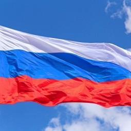 День Государственного флага в Санкт-Петербурге 2020