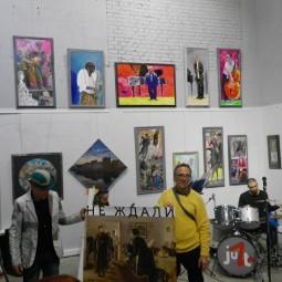 Выставка «Не ждали»