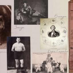 Выставка «Цирковой мир А. Куприна»