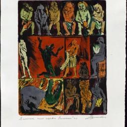 Выставка «Древний мир в произведениях мастеров XX - XXI веков»