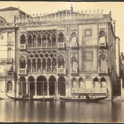 Выставка «Венеция вдали, как странный сон…»