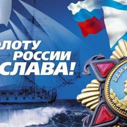 Концерт ко дню Военнно-Морского флота на Дворцовой площади 2016