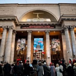 Театральный фестиваль «Балтийский Дом» 2020