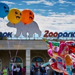 «День Земли» в Ленинградском зоопарке 2017