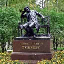 «Пушкинский день России» 2016