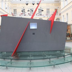 Выставка «Занять и удержать телефон, телеграф»