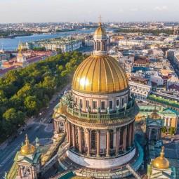 Топ-15 интересных событий в Санкт-Петербурге на выходные 26 и 27 сентября 2020 года