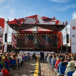 Общегородская памятная акция-концерт «Музыка войны и победы» 2019