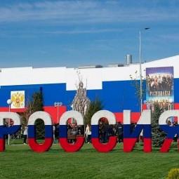 Концерт ко Дню Города в Историческом парке «Россия – моя история»