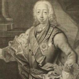 Выставка «Портреты наследников престолов европейских монархий XVIII – XIX веков в эстампах»