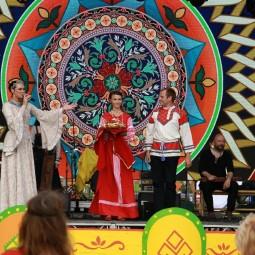 Фестиваль «Славянская Ярмарка» 2020