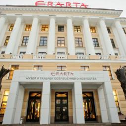 Музей Эрарта онлайн