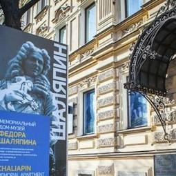 День открытых дверей в Доме-музее Ф. И. Шаляпина