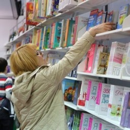 Книжный салон 2017