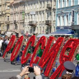 День России в Санкт-Петербурге 2017