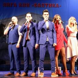 Межрегиональная лига КВН «Балтика»
