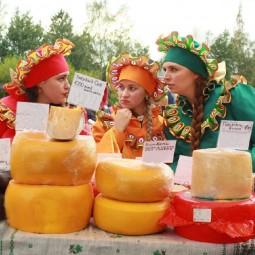 Фестиваль «Сырная деревня»