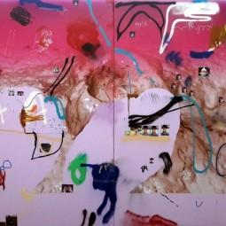 Выставка «Гиперпрыжок и муравьед»
