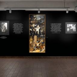 Выставка «Фантастические миры Достоевского»