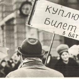 Выставка «Политический театр времён СССР»