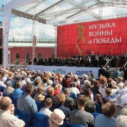 Концерт «Музыка войны и победы» 2017