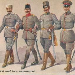 Выставка «Почтовая карточка на службе военной пропаганды»