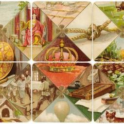 Выставка «В городе карт»