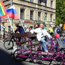 Парад альтернативных видов транспорта «Время перемен» 2017