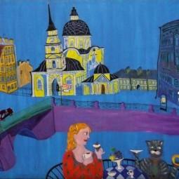 Выставка «Волшебный город»