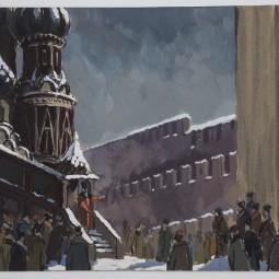 Выставка «История России в зеркале сцены»