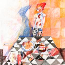 Выставка «Из детства»
