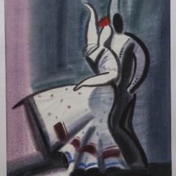 Выставка «Файзулла Аминов. Графика балета»