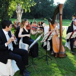 Общедоступные концерты в рамках проекта «Культура рядом» 2016