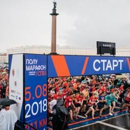 Полумарафон «Северная столица- 2019»