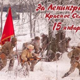Военно-историческая реконструкция «Бой за Красное село» 2017