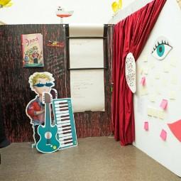 Выставка детской литературы Северных стран «Привет, это я!» 2019