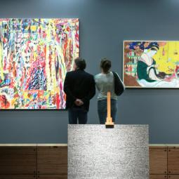 Выставка «Преодоление»