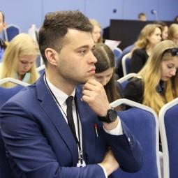 Патриотический молодежный форум 2020